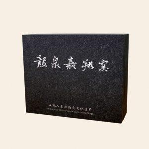 產品包裝禮盒