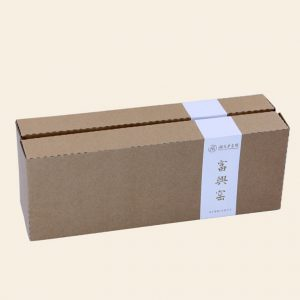 茶具包裝盒印刷廠家