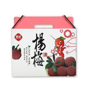 楊梅包裝盒